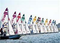 Asst Varsity Sailing Coach - St. Mary's College of Maryland
